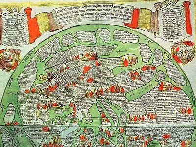 Данилевский и геополитическая интерпретация истории