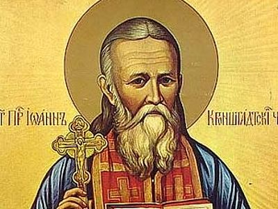 God the Father is All-Good. St. John of Kronstadt