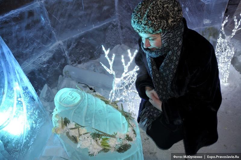 Вертеп в Якутии