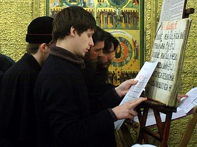 «Старый обряд живет в Русской Православной Церкви»