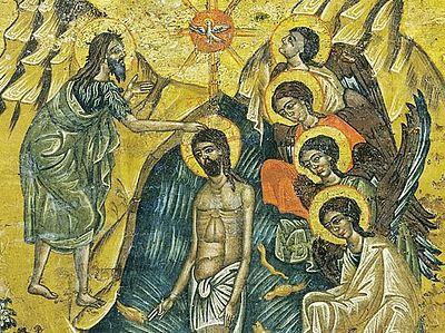 Поэтический перевод второго канона Богоявления