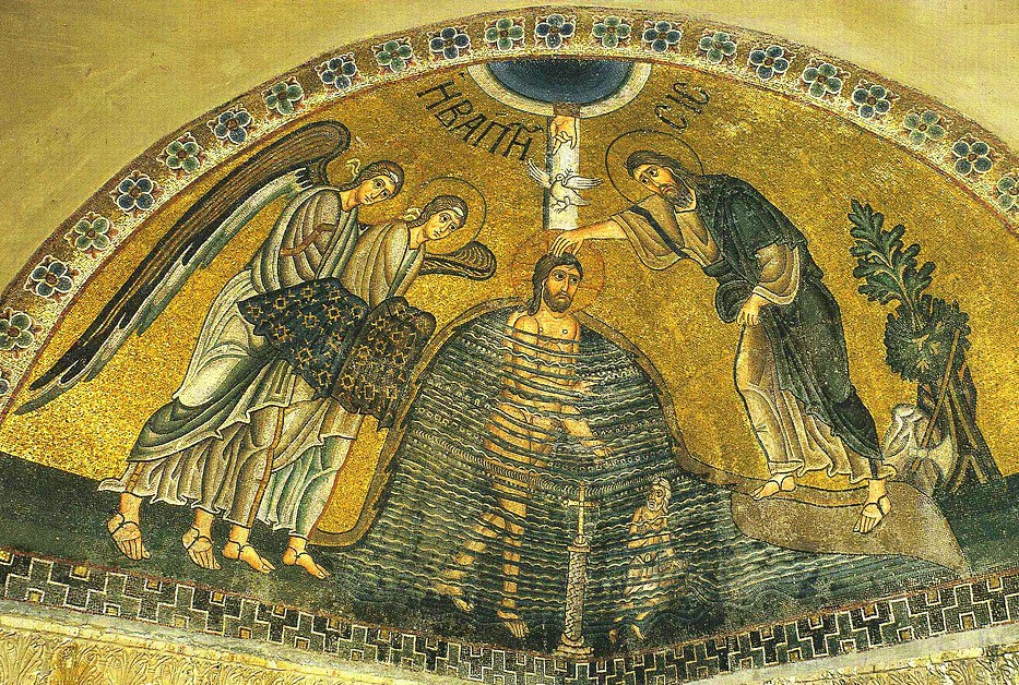 Mosaic, Monastery of Osios Lukas, 11th c.