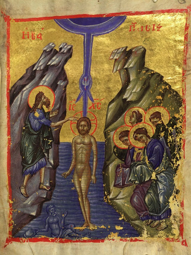Miniature, Byzantine menalogian, 14th c.