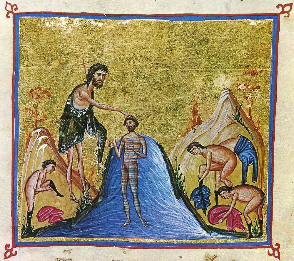 Миниатюра из Евангелия. Монастырь Дионисиат, Афон, XI в.