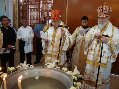 A Living Tradition continues: The celebration of Theophany in Mexico City