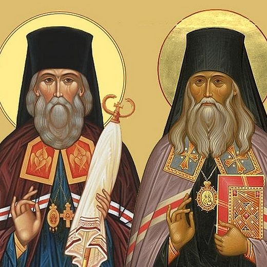 Two Holy Hierarchs—Like the Three Holy Hierarchs