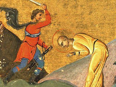 Святая мученица Татиана. АУДИО