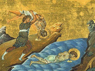 Св. мученики Ермил и Стратоник