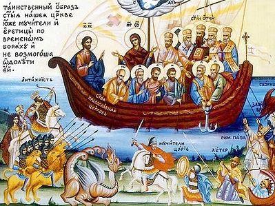 Главный враг христианства