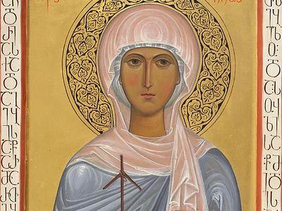 Житие святой равноапостольной Нины, просветительницы Иберии