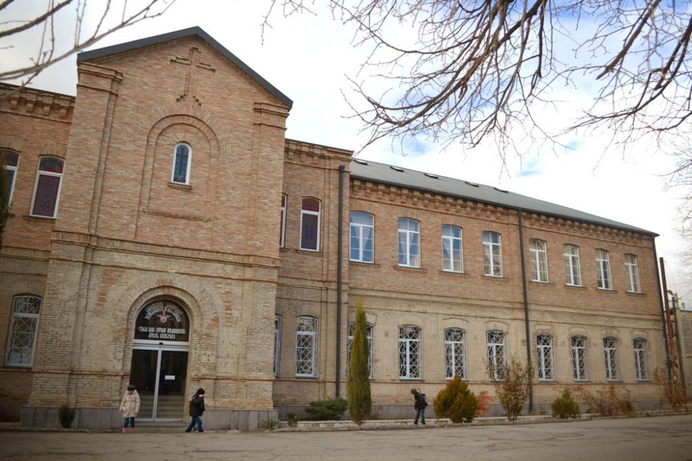 Духовная гимназия прп. Георгия святогорца