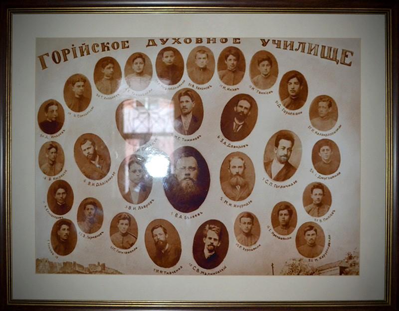 Фотография класса, в котором учился И. Джугашвили (Сталин)