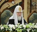 Святейший Патриарх призвал чад Церкви неотступно свидетельствовать о правде Божией