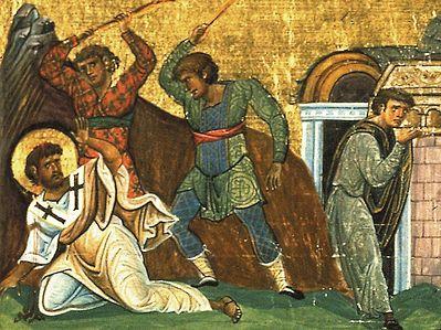 Апостол Тимофей
