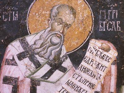 «Вечерний гимн» святителя Григория Богослова