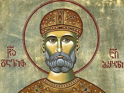 Св. Давид, царь Иверии и Абхазии