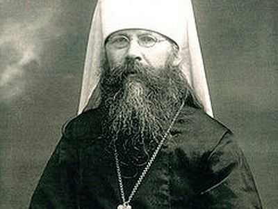 Greater Love Hath No Man—New Martyr Metropolitan Benjamin of Petrograd