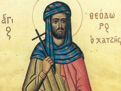 Св. мч. Феодор Митиленский