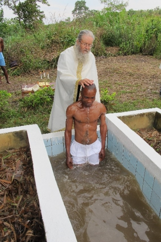 Крещение в Импфондо