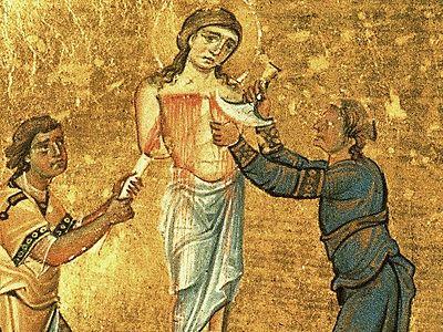 Св. мученица Агафия