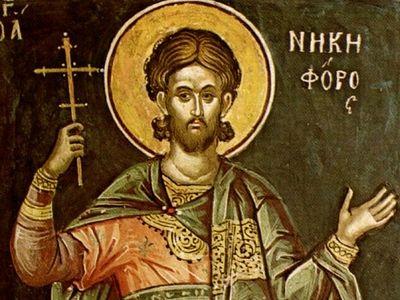 Св. мч. Никифор Антиохийский