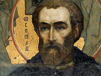 Память и Житие блаженного учителя нашего Константина Философа, первого наставника Славянского Народа