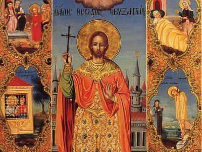 Св. мч. Феодор Византийский