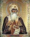 Священномученик Ермоген и Русская Церковь в период его патриаршества