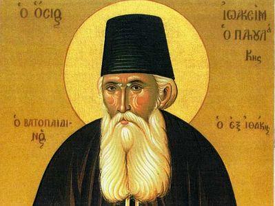 Прп. Иоаким Итакийский