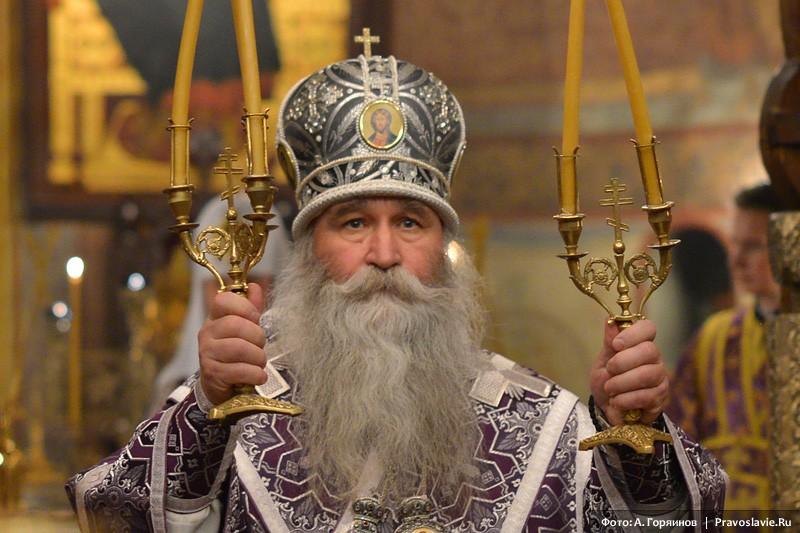 Епископ Дмитровский Феофилакт