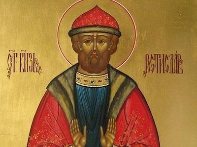 Св. князь Ростислав