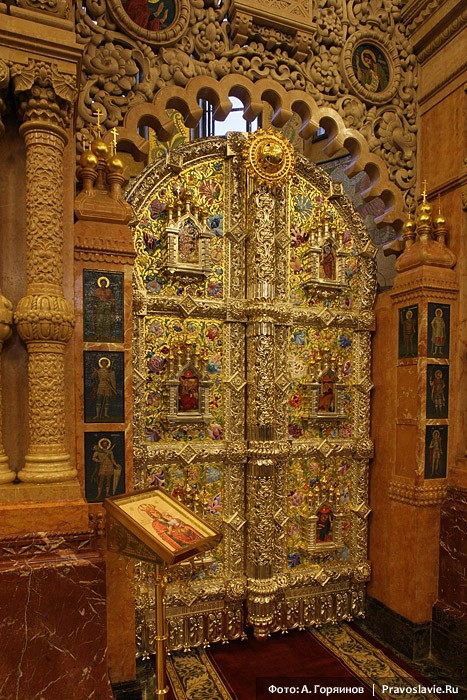 Храм Спаса-на-Крови. Царские врата