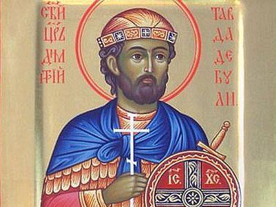Св. мч. Димитрий II, царь Грузинский