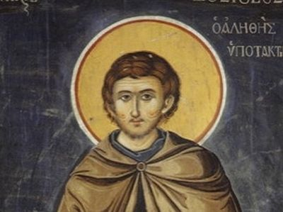 The Life of Dositheus, the disciple of Abba Dorotheos