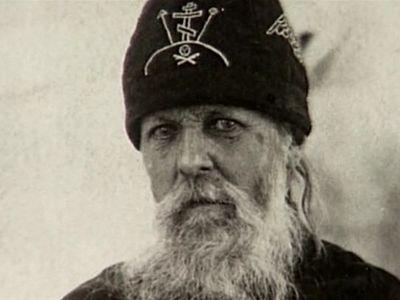 Житие преп. Серафима Вырицкого