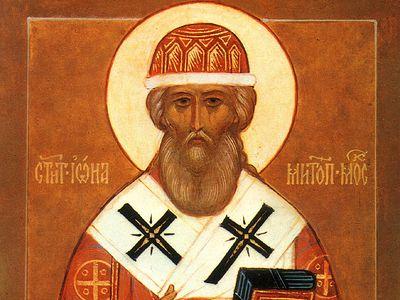 Свт. Иона, митрополит Московский