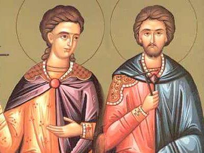 Святые мученики Амфиан и Едесий / Православие.Ru
