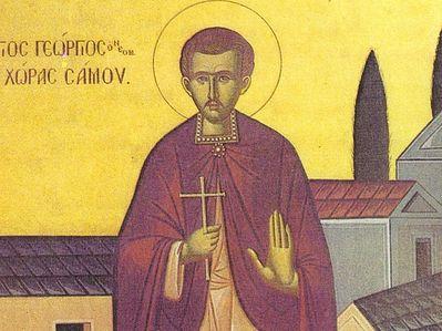 Св. мч. Георгий