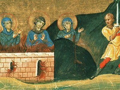 Св. мцц. Агапия, Ирина и Хиония
