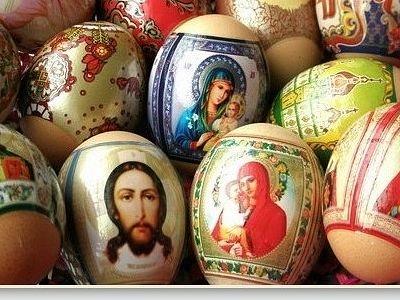 Яйца с образами