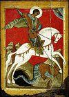О древнерусских иконах. «Чудо св. Георгия о змие»