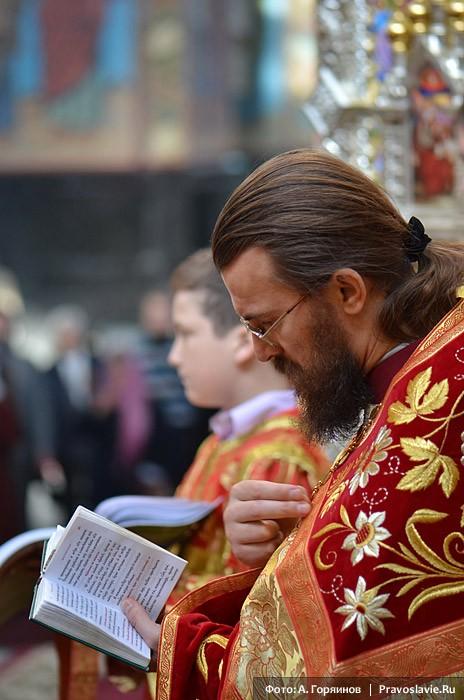 Молитва в алтаре