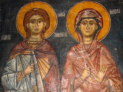 Свв. мчч. Тимофей и Мавра