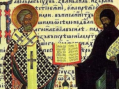 Sts. Cyril and Methodius, enlighteners of the Slavs, commemorated in Greece