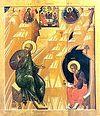 Литургический элемент в Апокалипсисе святого апостола Иоанна Богослова
