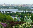В Киеве представили программу мероприятий к 1025-летию Крещения Руси
