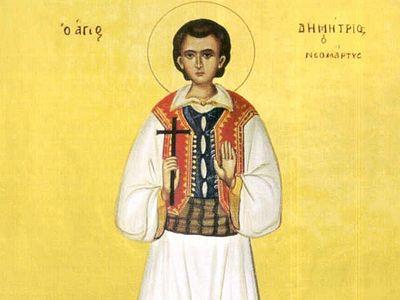 Св. мч. Димитрий Филадельфийский