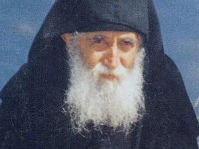 Пастыри и богословы о старце Паисии Святогорце (1924–1994)