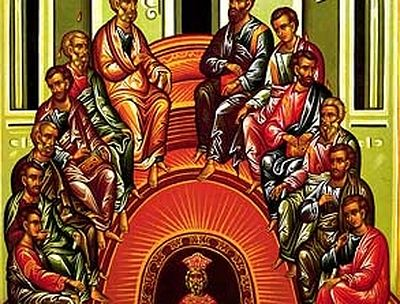 Feast of Holy Pentecost