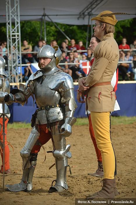 Рыцарь и его верный оруженосец